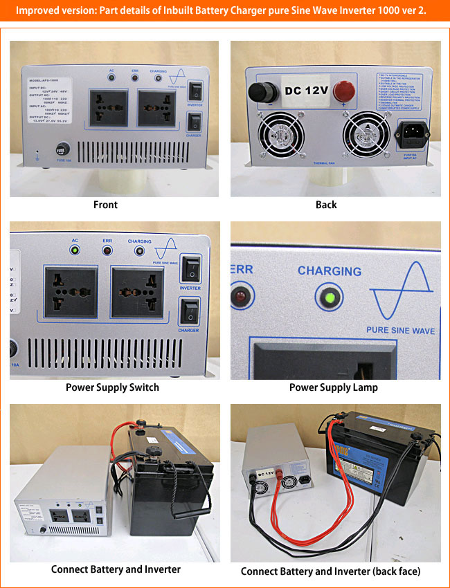 (Improved version) pure sine wave inbuilt charger inverter 1000 ver2 parts detail
